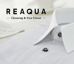 บริการรับฝากฟรีและจัดส่ง(E-closet/Re-Aqua)